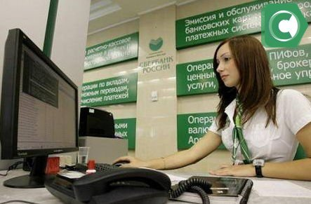 Как подключить УДБО Сбербанк онлайн