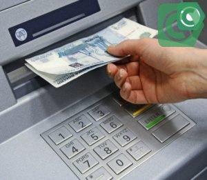 Лимит снятия наличных кредитной карты Моментум Сбербанка