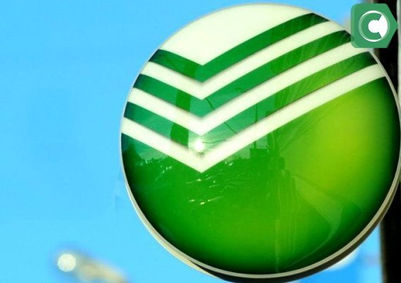 ПАО Сбербанк - расшифровка - публичное акционерное общество