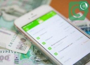 Сбербанк мобильный банк экономный пакет