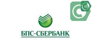 бпс сбербанк онлайн клиент банк