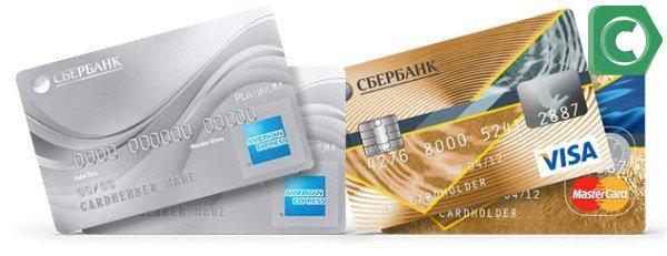 Если вы обладатель платиновой или золотой карты, то лимит на снятие наличных будет выше, чем по обычной карте