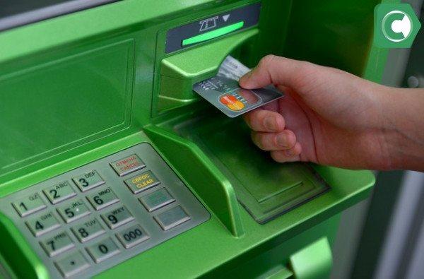 На все виды карт у Сбербанка установлен лимит на снятие наличных