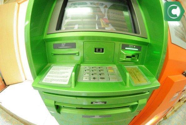 При оплате через банкомат воспользуйтесь инструкцией