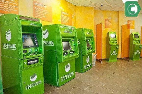 Отключить услуги Сбербанка можно и через банкоматОтключить услуги Сбербанка можно и через банкомат