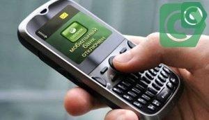 Отключить услугу можно с помощью смс отправив на номер 900 сообщение - БЛОКИРОВКАУСЛУГИ