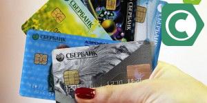 Суточный лимит снятия наличных с карты Сбербанк