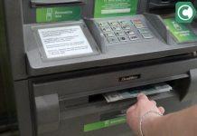 как снять деньгис кредитки без процентов
