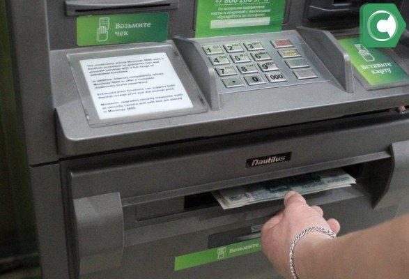 Снятие наличных с кредитки возможно - но нужно знать о процентах за эту процедуру