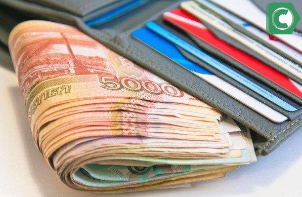 По карте Моментум суточный лимит составляет семь с половиной тысяч рублей