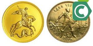 Монета золотой червонец «сеятель» в Сбербанке