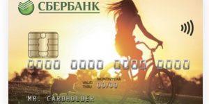Mastercard Standard Молодежная