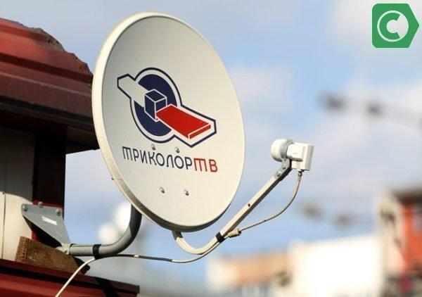 как заплалить за телекомуникационные услуги