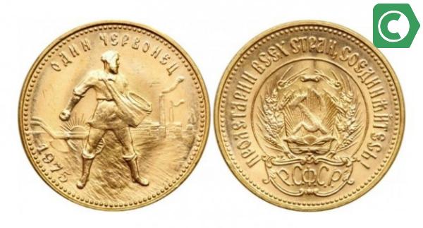 Как купить золотую монету в банке