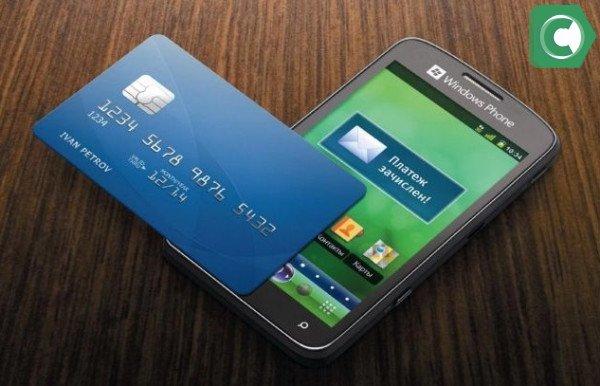 Автоплатеж подключить можно при обращении в отделении банка, через сбербанк онлайн и через банкомат