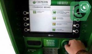 Банктоматы Сбербанка находятся во всех регионах России