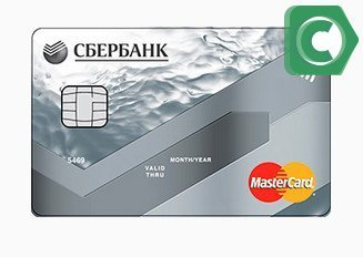 Виды бесконтактных карточек MasterCard Сбербанка