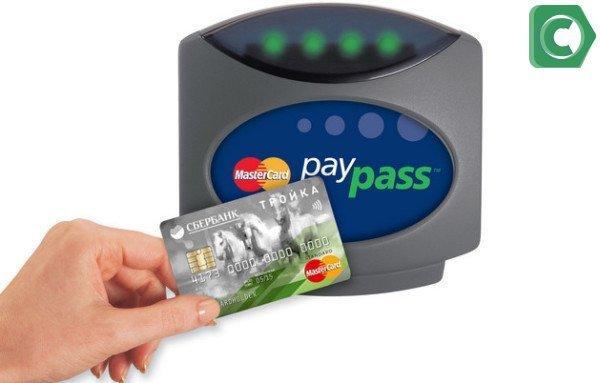 Бесконтактная карта Сбербанка с тройкой позволяет не только производить платежи, но и оплачивать проезд