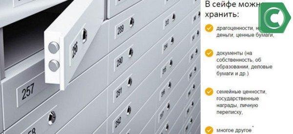 В банковском сейфе можно хранить слитки серебра и золота