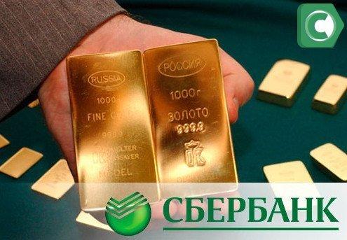 Курс устанавливается Центральным банком России и изменяется ежедневно