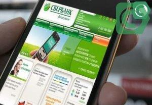 Мобильный банк - это удобная услуга, которая позволяет управлять своими счетами через удаленный доступ