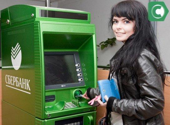 Оплатить спутниковое телевидение удобно через банкомат