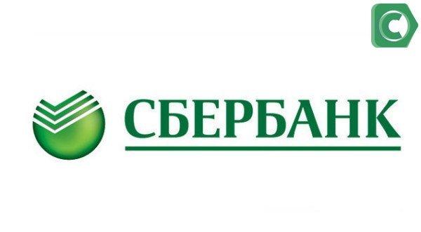 Оформить ипотеку в Сбербанке можно оформить в любом отделении банка
