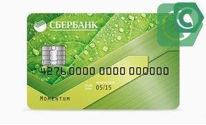 Оформить карту можно в любом отделении банка, при себе необходимо иметь паспорт