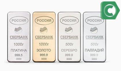 Слитки Серебра можно купить в любом отделении Сбербанка