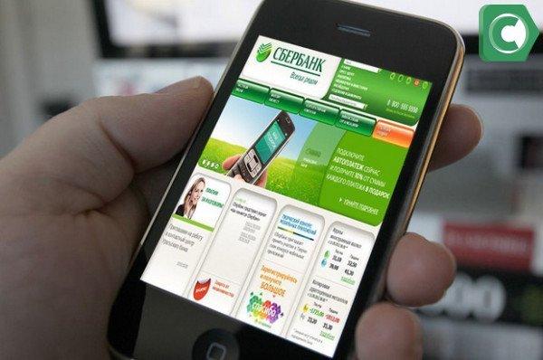 Услуга автоплатеж позволяет оплачивать услуги в автоматическом режиме