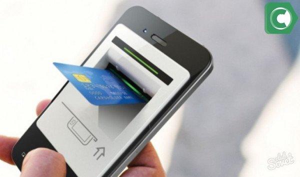 Услугу автоплатеж на Мегафон отключить можно в любое время