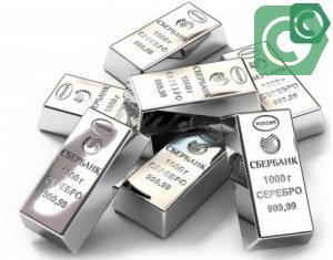 Где можно достать серебро