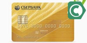 Кредитная карта Visa Gold Сбербанк