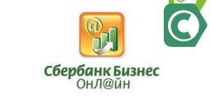 Как распечатать выписку в Сбербанк Бизнес онлайн
