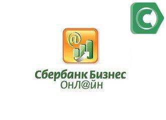 Бизнес онлайн - это система, в которой можно контролировать счета не обращаясь в офис банка