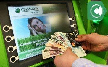 В банкомате можно сохранить шаблон и в будущем оплата будет проходить быстрее
