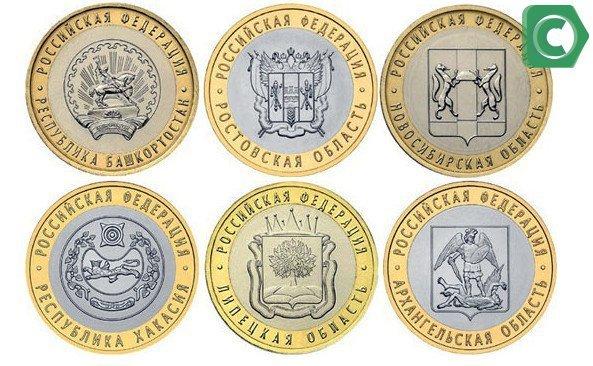 список монет которые покупает сбербанк
