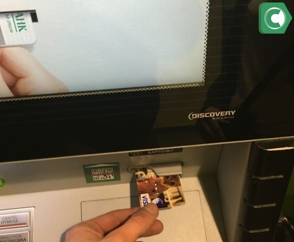 Главное меню несколько отличается для различных версий банкоматов