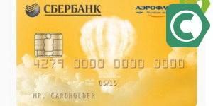 Как узнать количество бонусов Аэрофлот в Сбербанке
