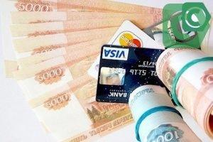 Микрозайм на карту спб как получить грин карту в украине