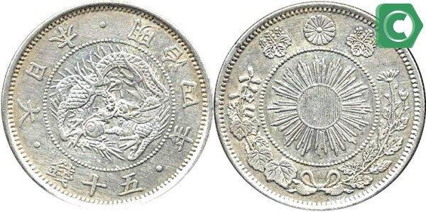Банк скупает монеты различного номинала