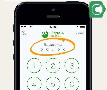 Мобильное приложение содержит все необходимые сведения
