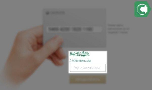 Кредит 50 тысяч рублей на год по паспорту