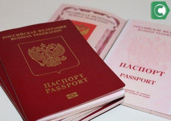 Оплата госпошлины за загранпаспорт через Сбербанк онлайн