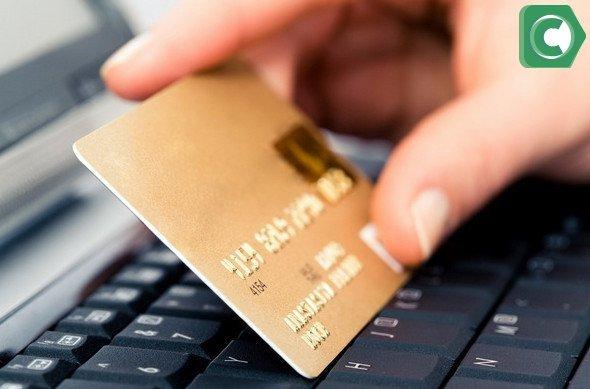 оплата услуг в режиме онлайн