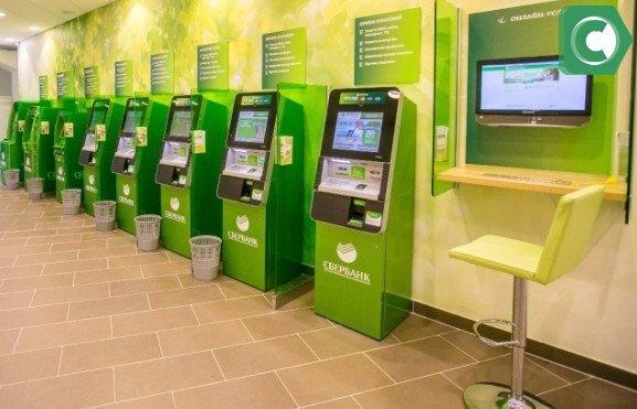 Мобильный банк позволяет управлять счетами не обращаясь в офис банка
