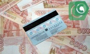 как можно получить кредит в сбербанке на карту