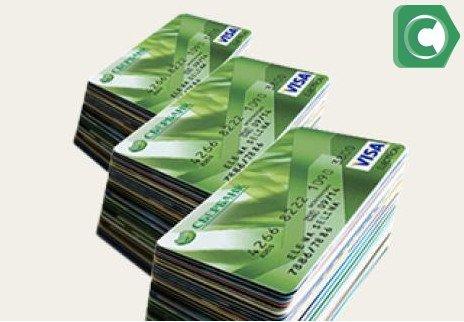 сбербанк кредит наличными под какой процент