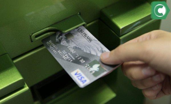 Просрочена кредитная карта сбербанка что делать