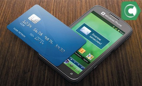 При автоплатеже или его отключению абоненту придет смс о подтверждении операции